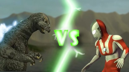 Godzilla & Ultraman