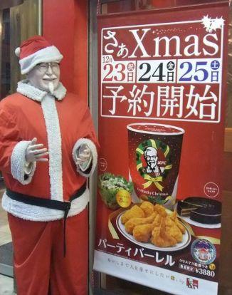 KFC Xmas