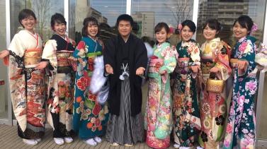 seijinshiki