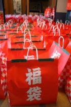 Lucky Bags